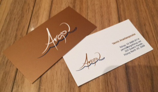 Argo Business Cards